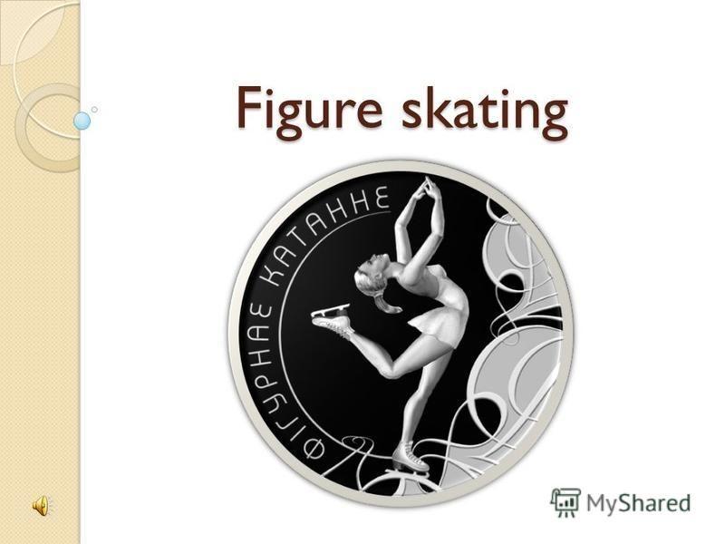 Figure skating Figure skating