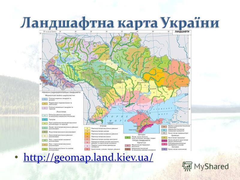 http://geomap.land.kiev.ua/