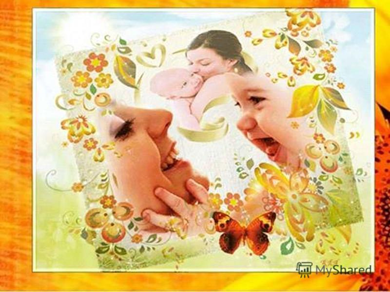 Можна вибрать друга і по духу брата, Та не можна рідну матір вибирати… Василь Симоненко