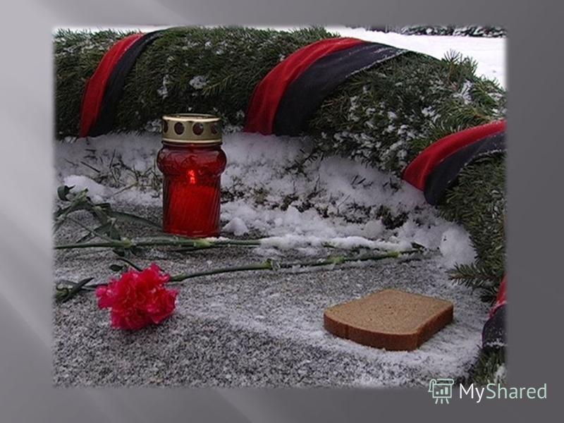 В 19:00 27 января в окнах петербуржцев зажгутся свечи в память о героических защитниках Ленинграда, а по каналам оповещения МЧС в это время будет звучать метроном.