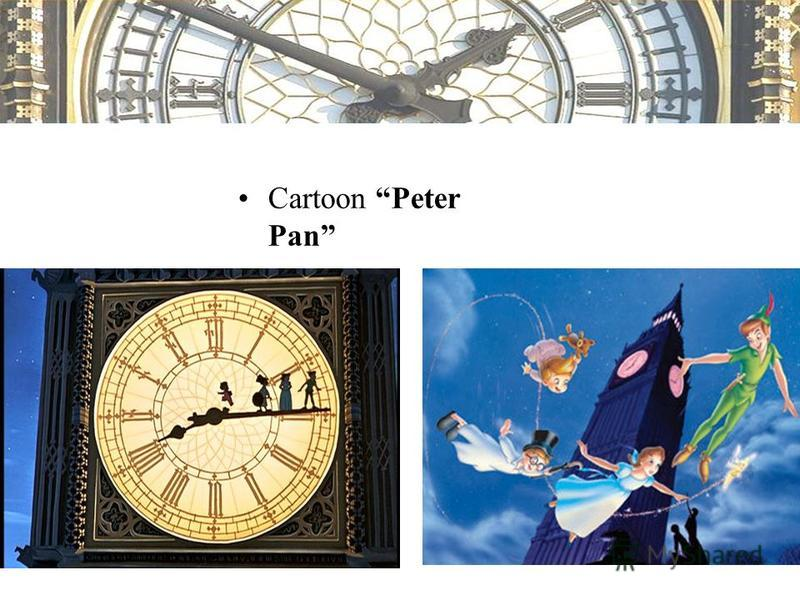 Cartoon Peter Pan