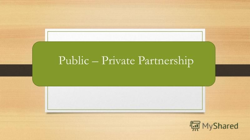 Private State