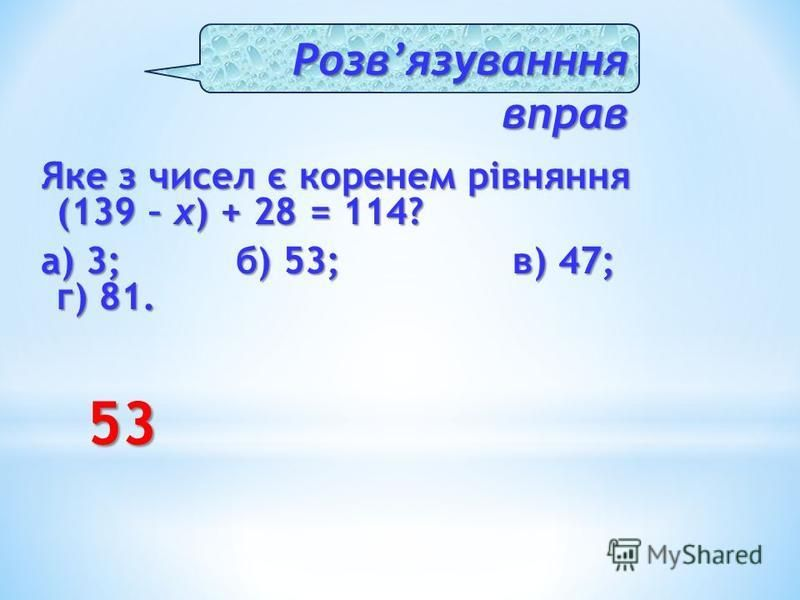 5Х+2Х-4Х+13Х 10a-3a+8a-a m+15m+4m-12m 36Y-19Y+23Y