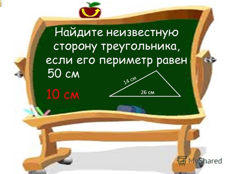 Сколько граней у куба? 6