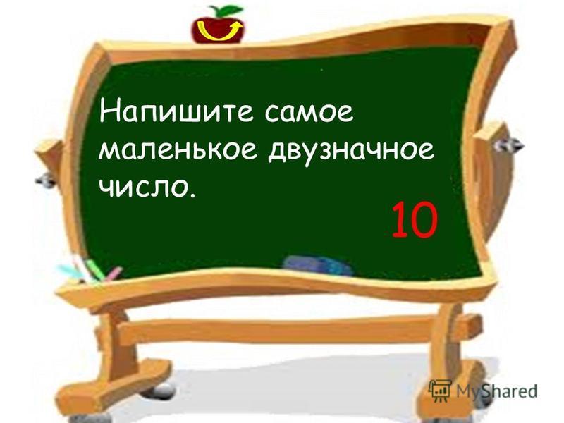 Свойства чисел Уравнения Геометрические фигуры Сравнение величин Исторические и логические задачи 10 20 20 20 20 30 40 50 10