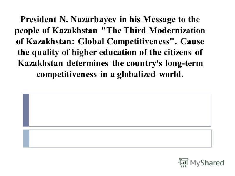 President N. Nazarbayev in his Message to the people of Kazakhstan