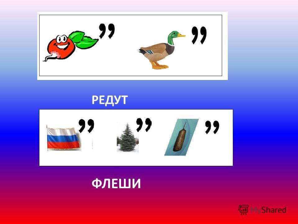 Способы кодирования информации: Графический – с помощью специальных рисунков и значков. Числовой – с помощью чисел. Символьный – с помощью символов того же алфавита, что и исходный текст. Полный набор символов, используемый для кодирования, называетс