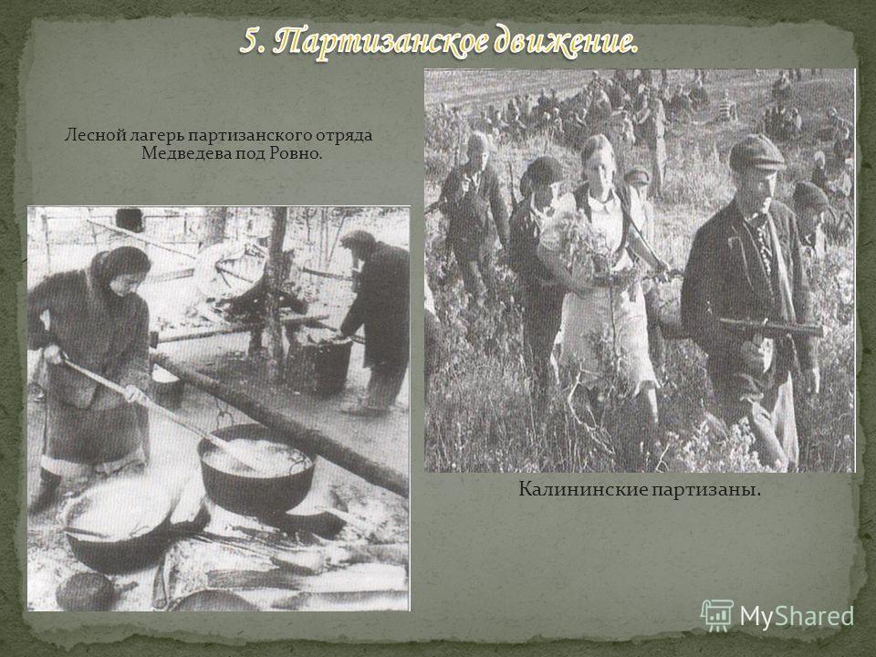 Генерал армии Г.К.Жуков на учениях Киевского Особого военного округа. 1940 г. Тимошенко и Жуков осматривают новые боевые образцы оружия.
