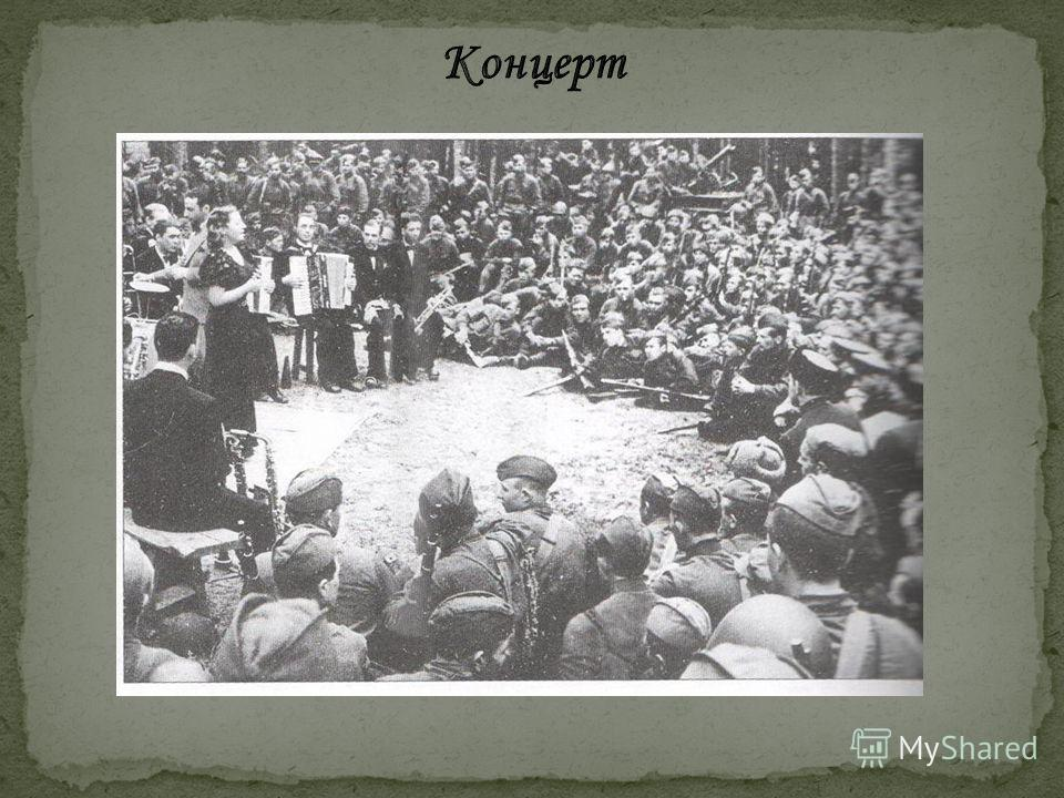 Советские военные под Харьковым. Май 1942 г.