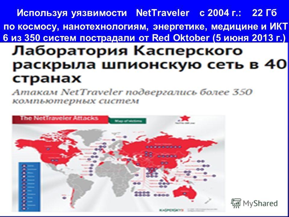 - Конвенция - многосторонний международно-правовой документ, отражающий природу преступлений в сфере ИКТ, направленный на борьбу с ними и носящий по содержанию всеобъемлющий характер. - рассчитана на универсальное членство, предусматривает возможност