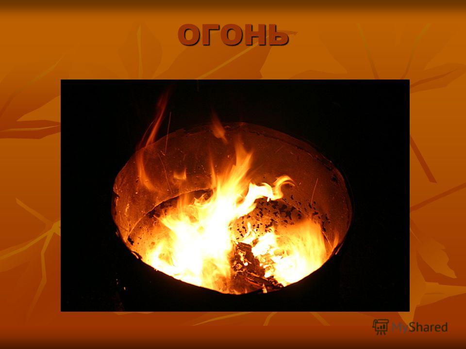 Аннотация Презентация составлена с использованием материалов конкурса рисунков по противопожарной тематике, проводившегося в Республике Мордовия в 2007 году (журнал «ОБЖ» 4 2007 г.) (журнал «ОБЖ» 4 2007 г.)