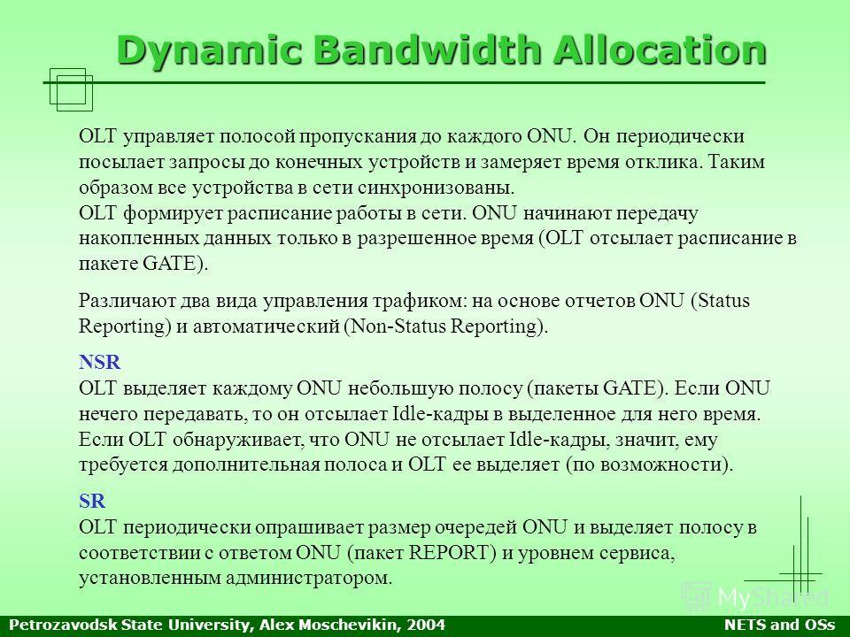 Petrozavodsk State University, Alex Moschevikin, 2004NETS and OSs Dynamic Bandwidth Allocation OLT управляет полосой пропускания до каждого ONU. Он периодически посылает запросы до конечных устройств и замеряет время отклика. Таким образом все устрой