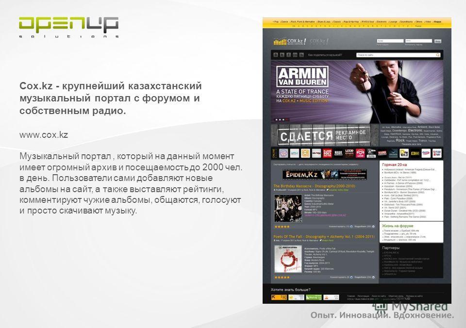 Cox.kz - крупнейший казахстанский музыкальный портал с форумом и собственным радио. www.cox.kz Музыкальный портал, который на данный момент имеет огромный архив и посещаемость до 2000 чел. в день. Пользователи сами добавляют новые альбомы на сайт, а