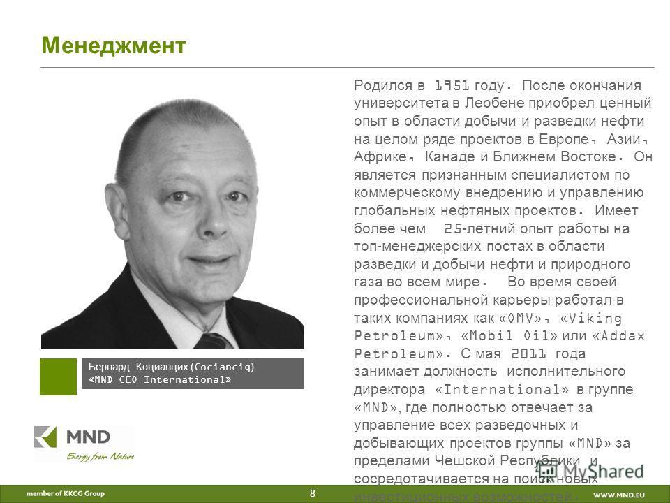 Менеджмент Родился в 1951 году. После окончания университета в Леобене приобрел ценный опыт в области добычи и разведки нефти на целом ряде проектов в Европе, Азии, Африке, Канаде и Ближнем Востоке. Он является признанным специалистом по коммерческом