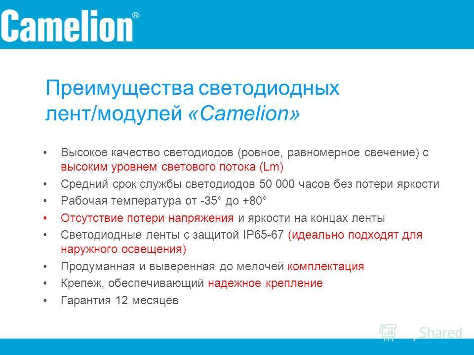 Светильники в Москве 💡 — купить светильник по низким ценам