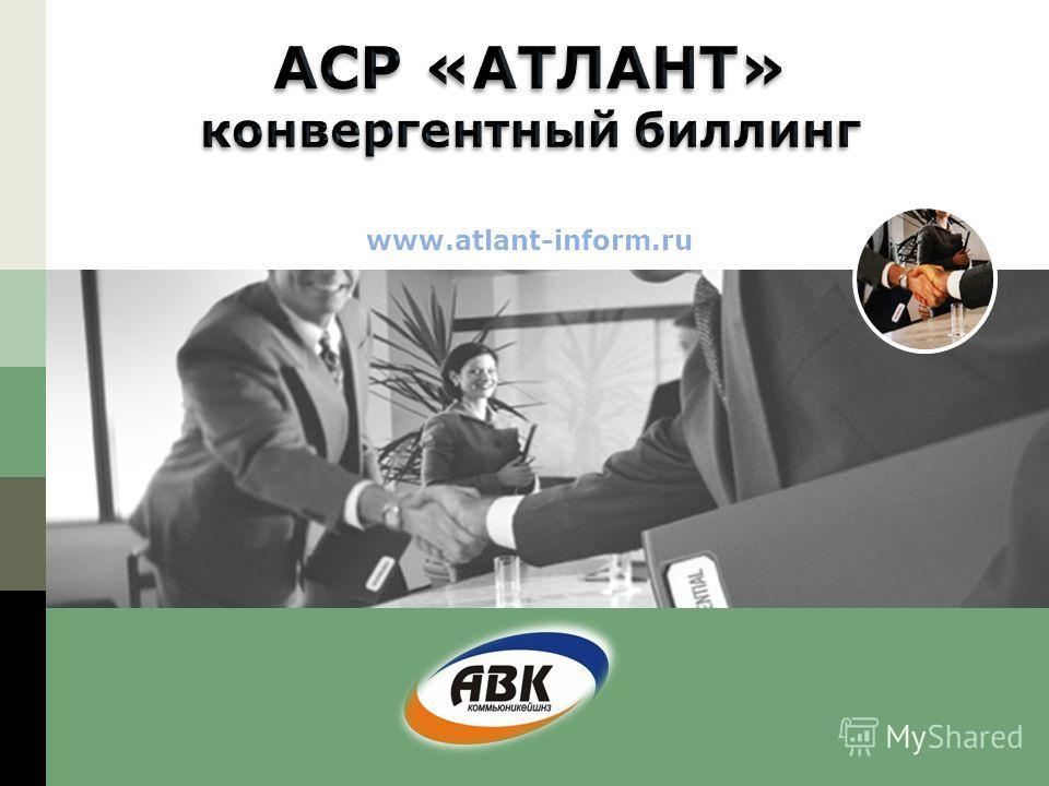 LOGO www.atlant-inform.ru