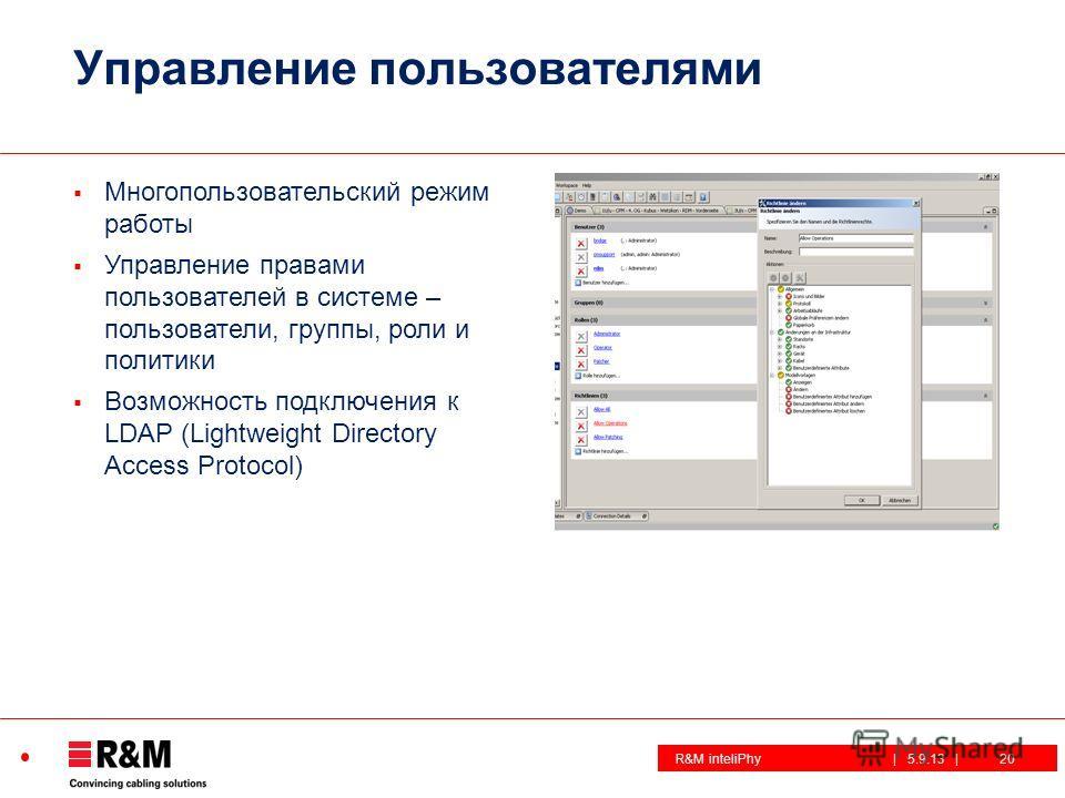 R&M inteliPhy| 5.9.13 | Управление пользователями Многопользовательский режим работы Управление правами пользователей в системе – пользователи, группы, роли и политики Возможность подключения к LDAP (Lightweight Directory Access Protocol) 20