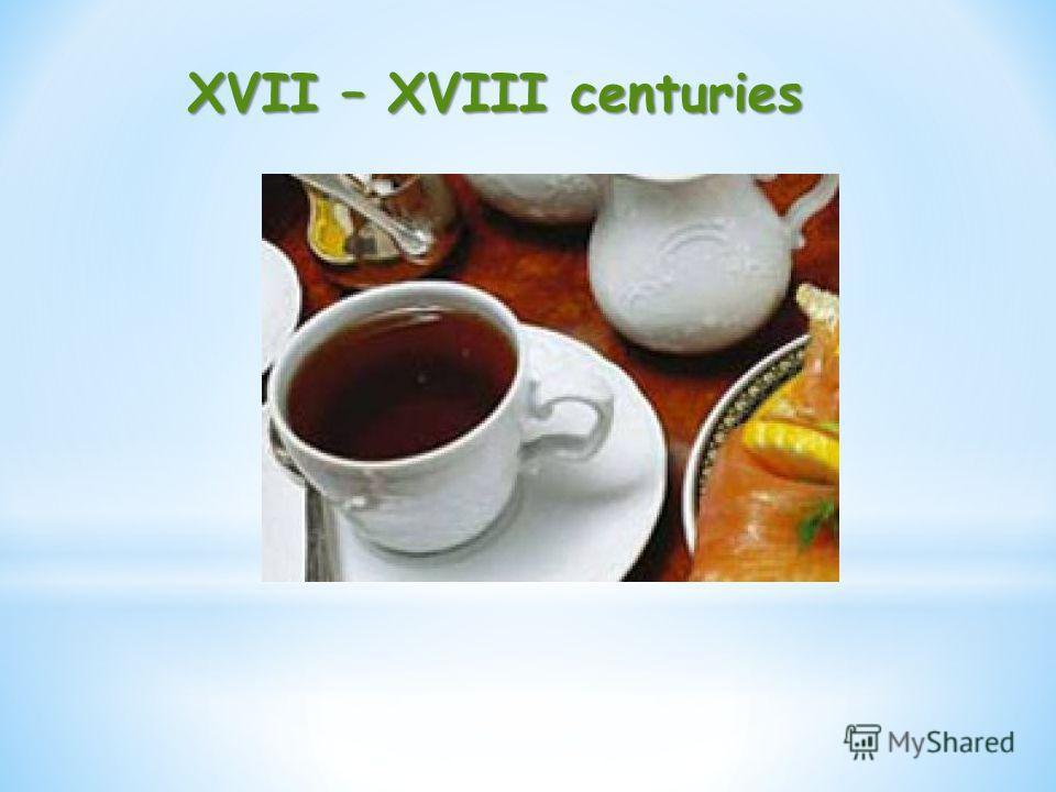 XVII – XVIII centuries