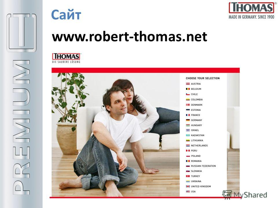 Сайт www.robert-thomas.net