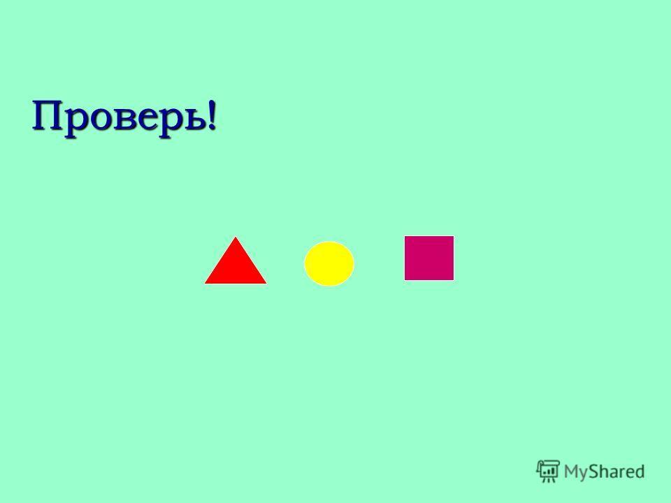 Определи верную запись формулы нахождения периметра квадрата