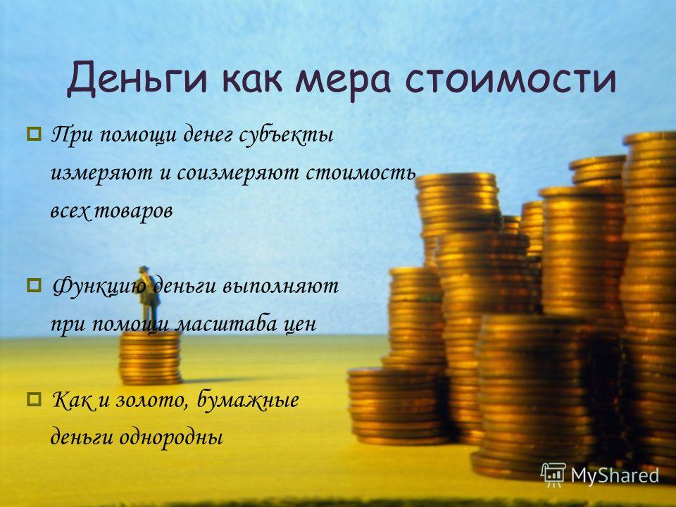essay money Money is the key to happiness do you agree why money is of course very important for human beings to lead a decent and satisfying life unlike animals and.