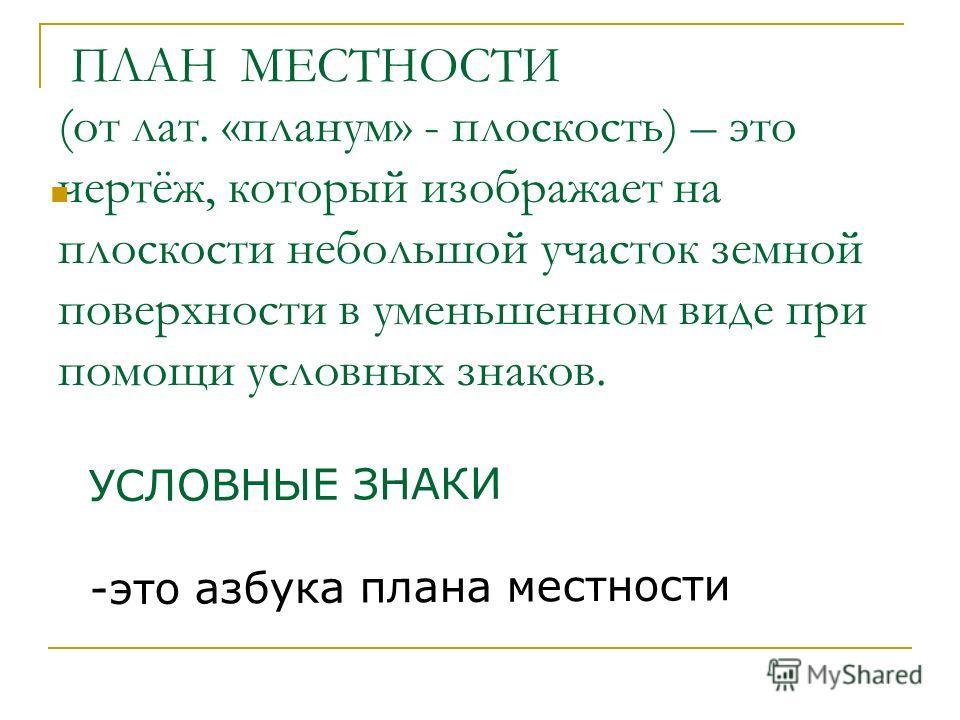 Электронное Приложение К Учебнику Химии 9 Рудзитис