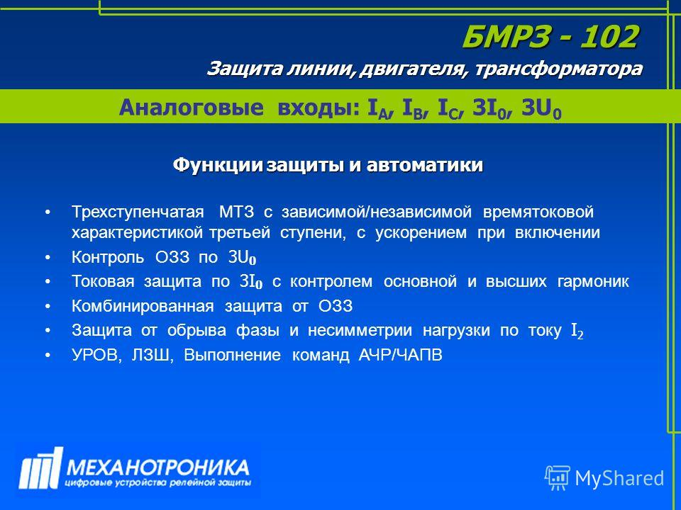Шестерня 2 ступени редуктора 50-1701198-А МТЗ / Д-240.