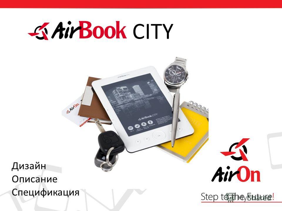 A CITY Дизайн Описание Спецификация