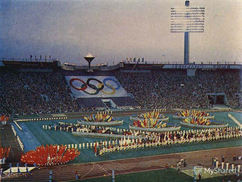 Церемония открытия олимпиады Москва-80