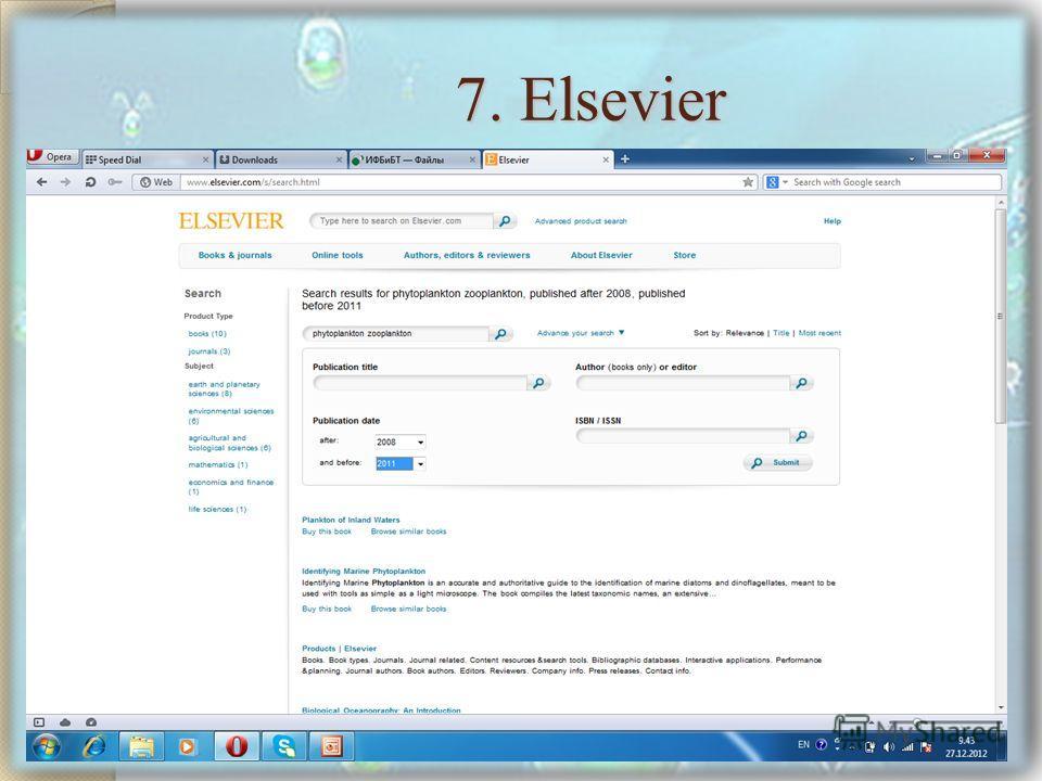 7. Elsevier