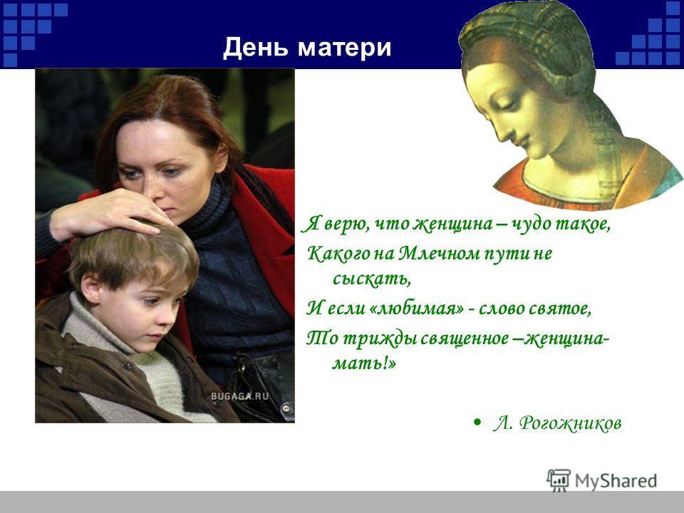 Александр Сергеевич Пушкин родился 26 мая 1799 года в Москве. Отец Сергей Львович Пушкин. Мать-Надежда Осиповна (урожденная Ганнибал). Воспитание было беспорядочным.Из домашнего обучения Пушкин вынес прекрасное знание французского языка и в библиотек