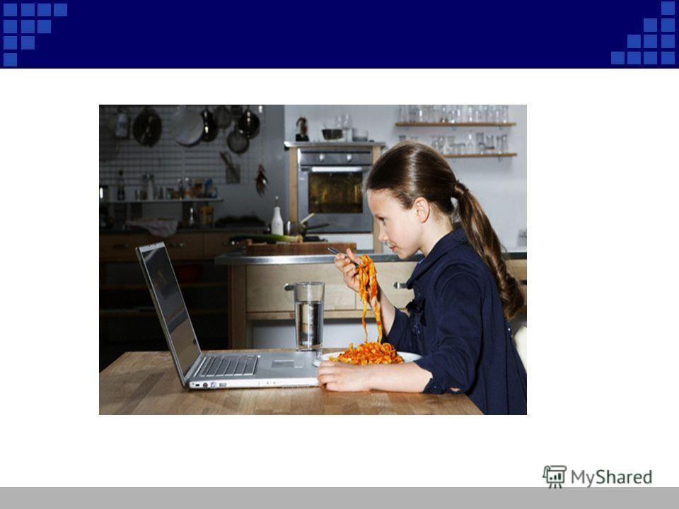 Обязательно помните о том, что для каждого детского возраста существует ограничение по времени для занятий: в 3-4 года – ребенок может находиться у компьютера 25 минут, в 5-6 лет – 35 минут, в 7-8 – 40 минут, 9-12 –до 1.5 часа.
