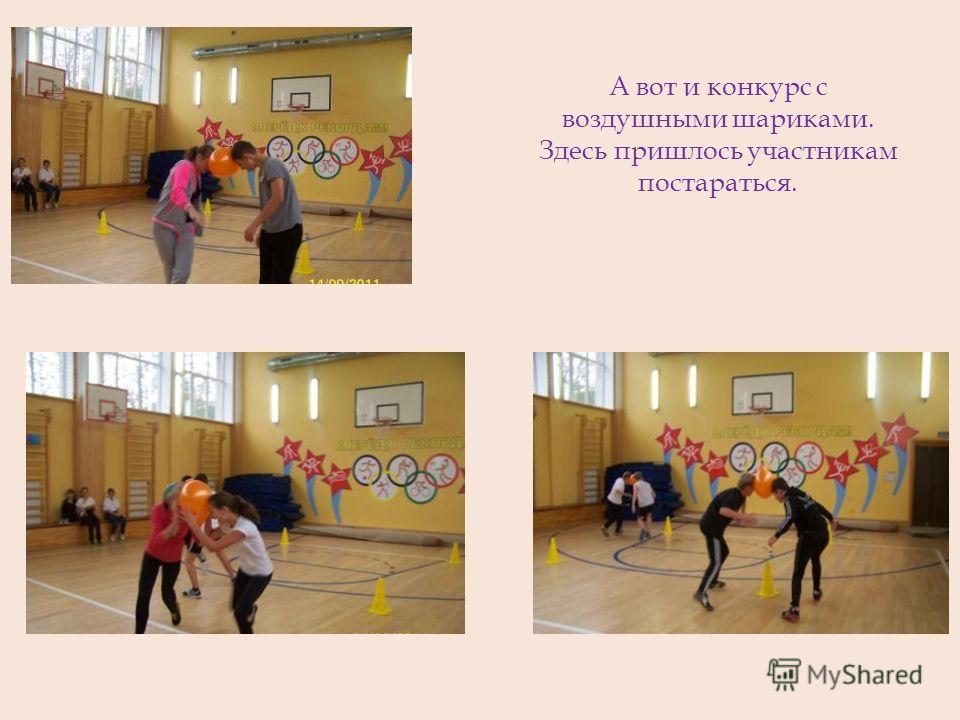 игры знакомства между учащимися