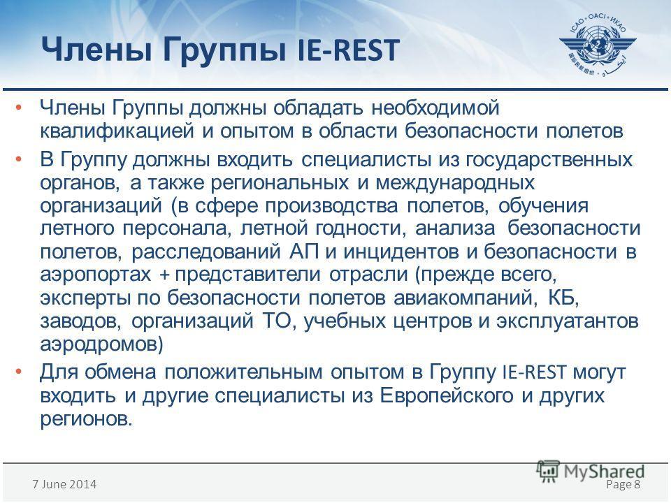 7 June 2014Page 8 Члены Группы IE-REST Члены Группы должны обладать необходимой квалификацией и опытом в области безопасности полетов В Группу должны входить специалисты из государственных органов, а также региональных и международных организаций (в
