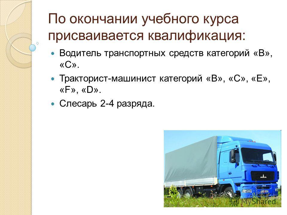 Цены на сервис и техническое обслуживание тракторов МТЗ