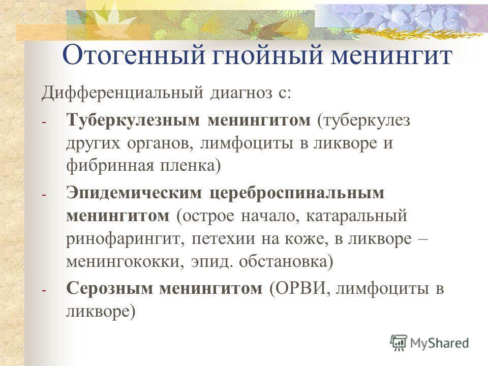 Пленка Фибриновая