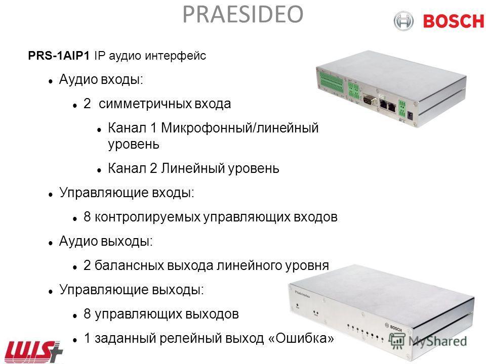 PRAESIDEO PRS-1AIP1 IP аудио интерфейс Возможности: IP решение соответствующее стандарту IEC60849 Идентичные устройства для передачи и приема Простота установки и конфигурации через стандартный web браузер Детектирование и генерация пилот-тона 20 к Г