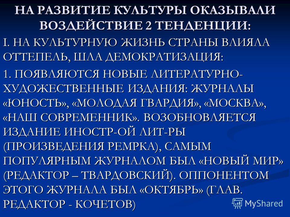 1 день из жизни ивана денисовича: