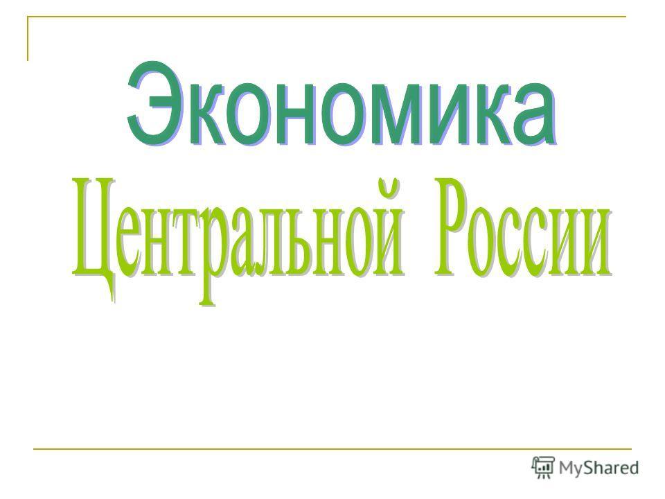 Что будет с телеканалом «Россия 2» - Телеканал «Спорт