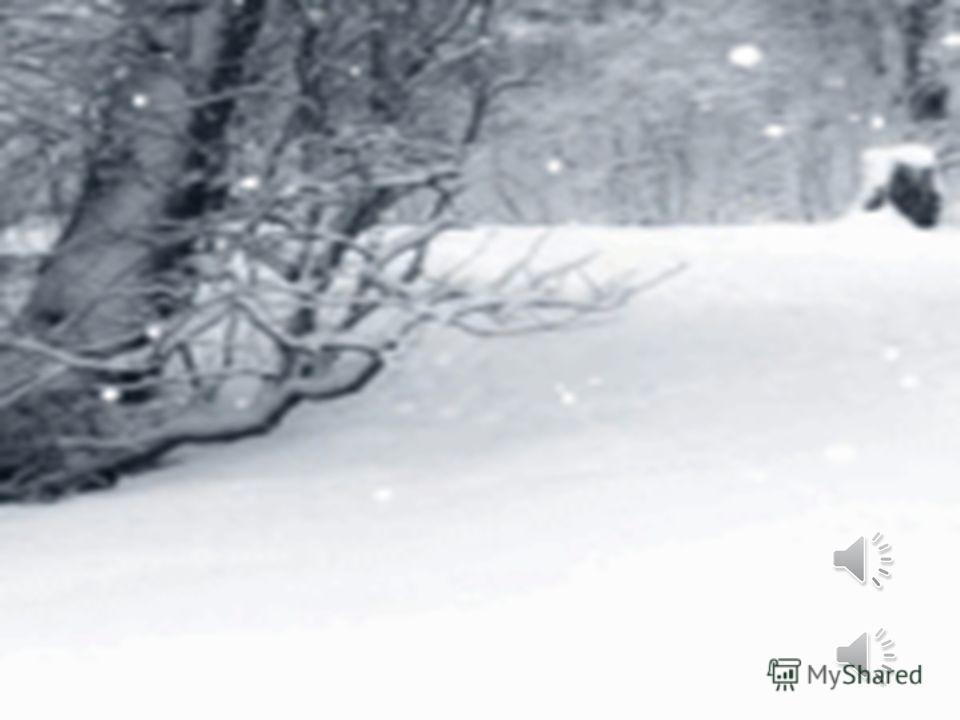 МБДОУ «ДСОВ 79 МУНИЦИПАЛЬНОГО ОБРАЗОВАНИЯ Г.БРАТСКА НЕПОСРЕДСТВЕННО ОБРАЗОВАТЕЛЬНАЯ ДЕЯТЕЛЬНОСТЬ С ИСПОЛЬЗОВАНИЕМ ИКТ ДЛЯ ДЕТЕЙ СРЕДНЕГО ДОШКОЛЬНОГО ВОЗРАСТА. «В ГОСТИ К БАБУШКЕ – ЗАГАДУШКЕ» Подготовил(а): Музыкальный руководитель Батырь Е.В.