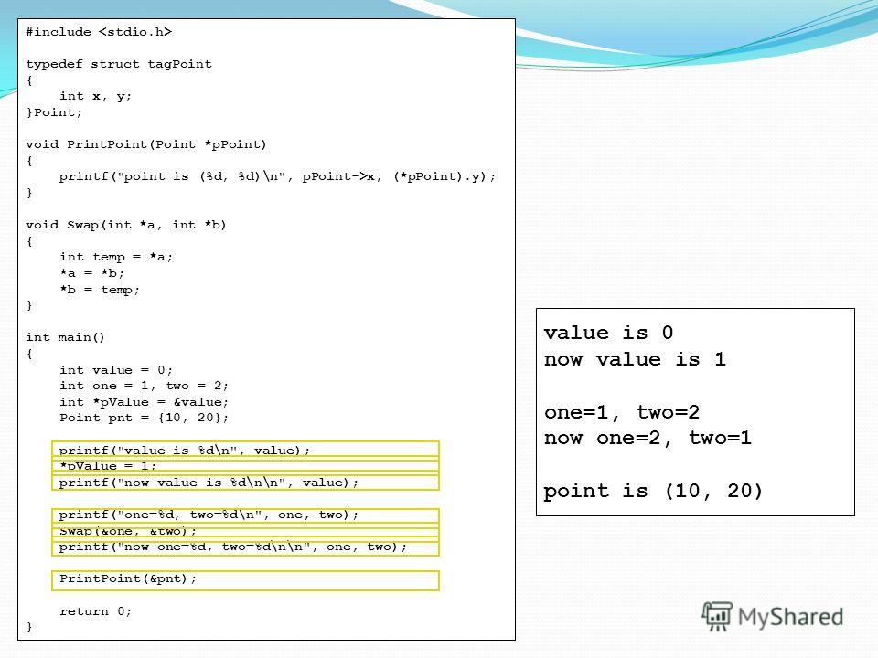 #include typedef struct tagPoint { int x, y; }Point; void PrintPoint(Point *pPoint) { printf(