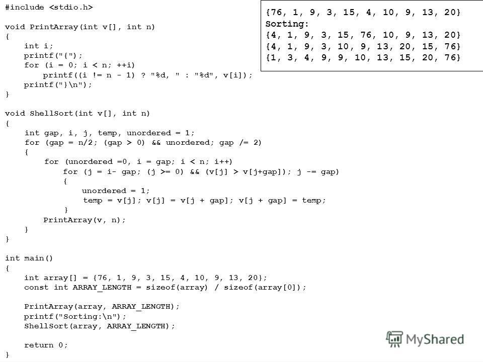 #include void PrintArray(int v[], int n) { int i; printf(
