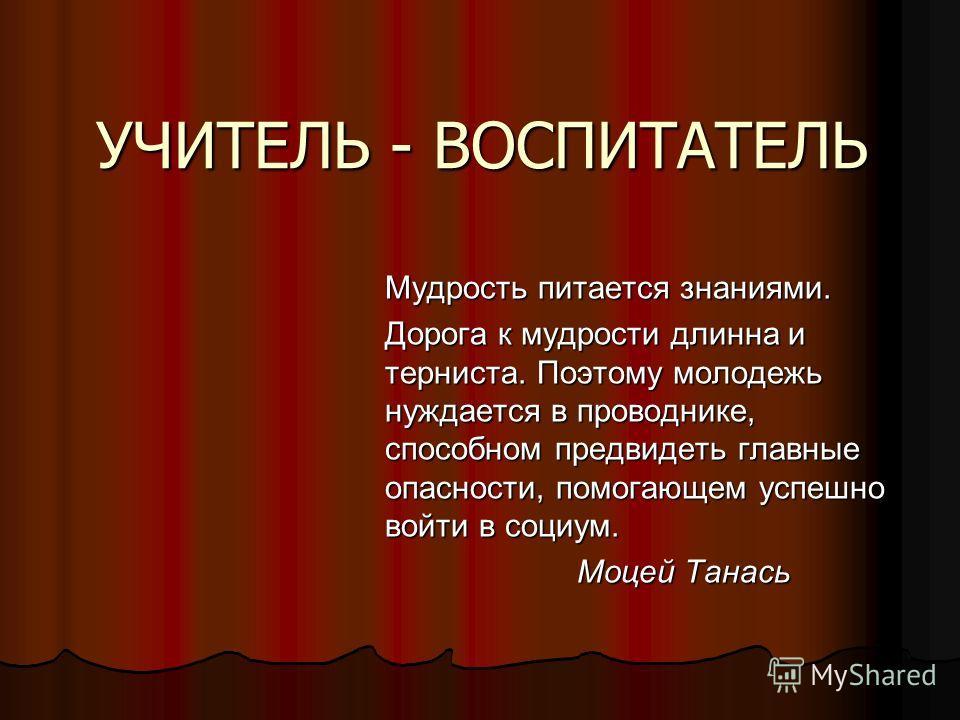 Кудрявцева Рима Абдуллаевна УЧИТЕЛЬ НАЧАЛЬНЫХ КЛАССОВ