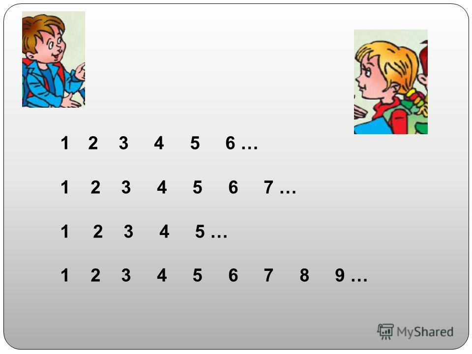 1 2 3 4 5 6 … 1 2 3 4 5 6 7 … 1 2 3 4 5 … 1 2 3 4 5 6 7 8 9 …