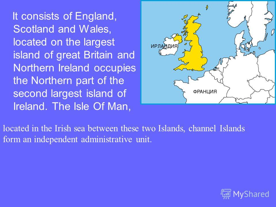 United Kingdom of great Britain and Northern Ireland, the state is in Western Europe. Located in the British Isles are separated from continental Europe by the North sea, the Straits Pas-de-Calais and the channel. Separate position has influenced the