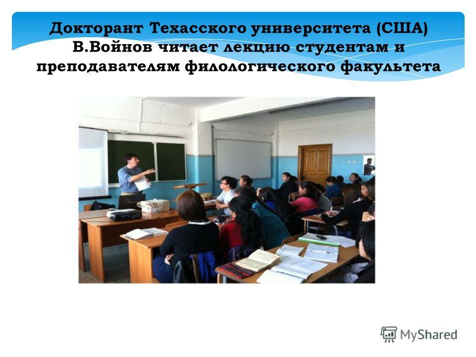 Студенты специальности «Иностранный язык» с профессором Полом Тули Paul Theule (США)