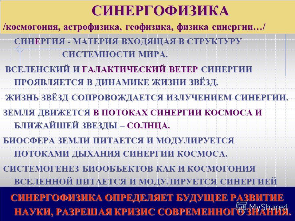 ГРАФОСКОПИЧЕСКАЯ ЭКСПЕРТИЗА (ГС-ПОЭ) ОБЕСПЕЧИВАЕТ: - ПЕРВИЧНЫЙ ГРАФИЧЕСКИЙ ДОКУМЕНТ - ИЗБИРАТЕЛЬНОСТЬ И АДРЕСНОСТЬ ОБЪЕКТА - ДАЛЬНОДЕЙСТВИЕ МЕТОДА ИССЛЕДОВАНИЯ - ОПЕРАТИВНОСТЬ ПРИМЕНЕНИЯ МЕТОДИК - МАСШТАБИРОВАНИЕ ДАННЫХ ОБЪЕКТА - МОБИЛЬНОСТЬ ПРИВЯЗКИ