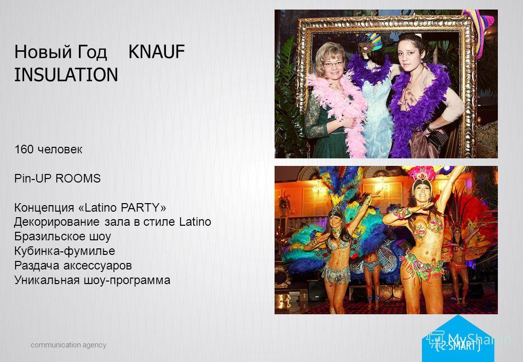 Новый Год KNAUF INSULATION 160 человек Pin-UP ROOMS Концепция «Latino PARTY» Декорирование зала в стиле Latino Бразильское шоу Кубинка-фумилье Раздача аксессуаров Уникальная шоу-программа