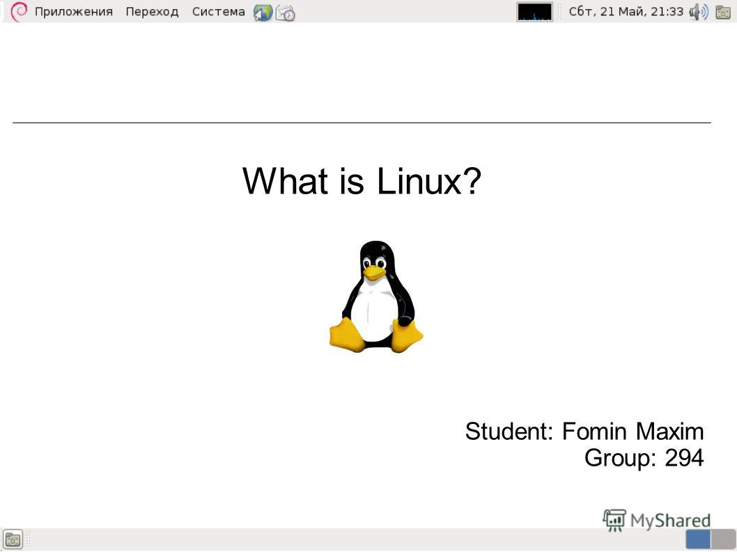 What is Linux? Student: Fomin Maxim Group: 294