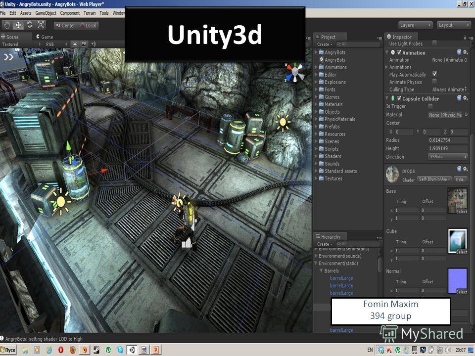 """Презентация на тему: """"Unity3d Fomin Maxim 394 group. Unity is an ..."""
